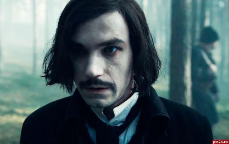 Вышел очень интересный трейлер фильма «Гоголь. ужасная месть»