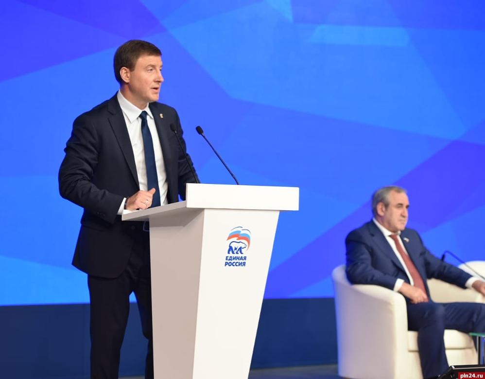 В «Единой России» инициировали отмену пенсионных льгот для депутатов исенаторов