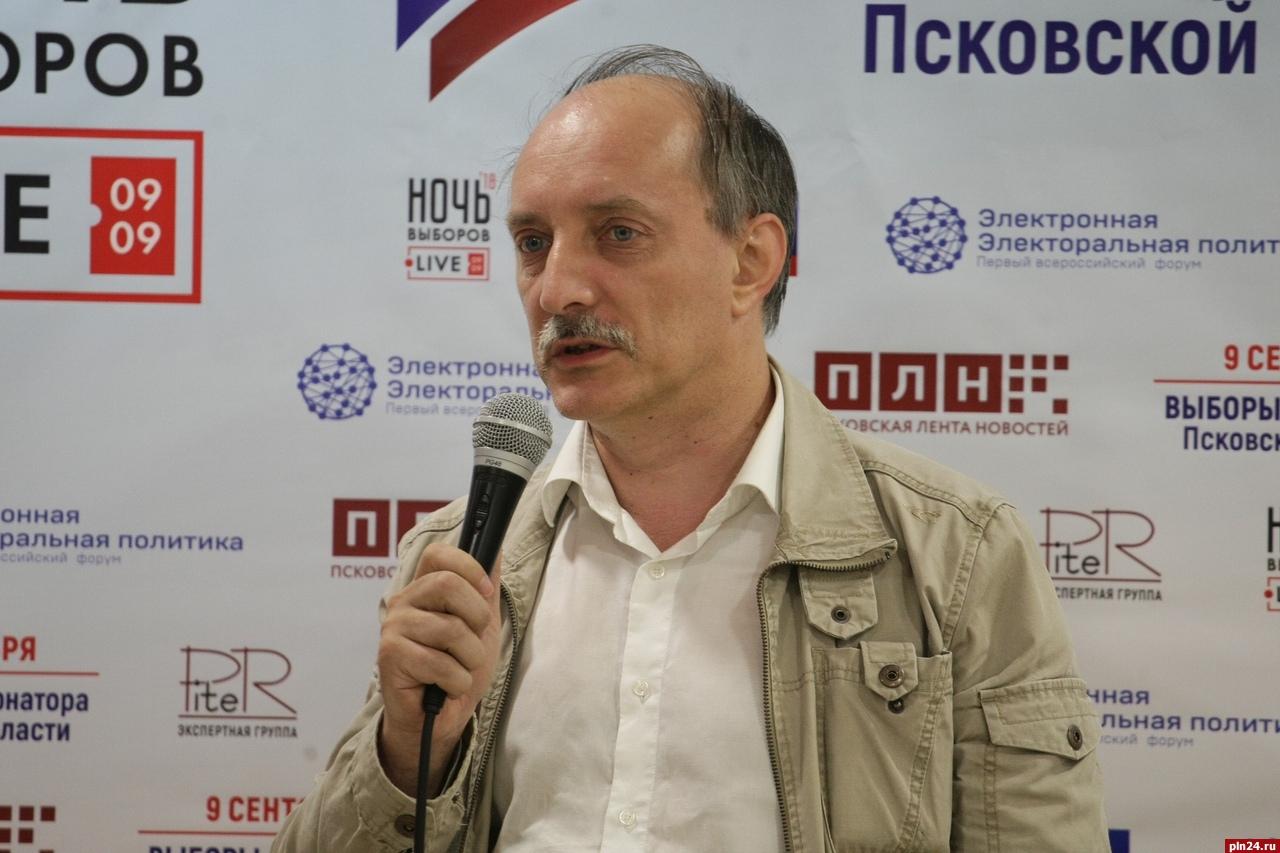 Картинки по запросу выборы губернатора псковской области 2018 Шахов