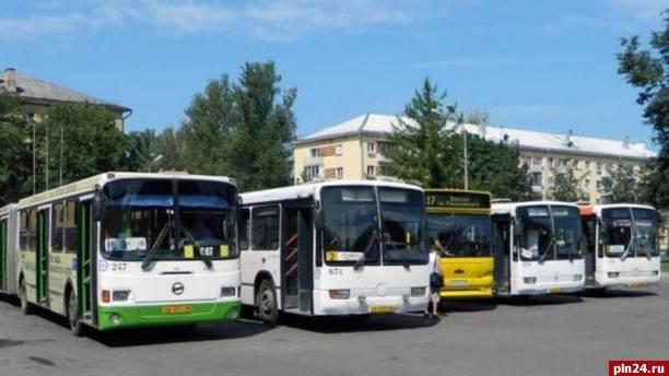 В частности, с 10 ноября стоимость билета на разовую поездку на городских  маршрутах в Пскове вырастет только на 2 рубля (до 25 рублей), не достигнув  ... 7846fd1f441