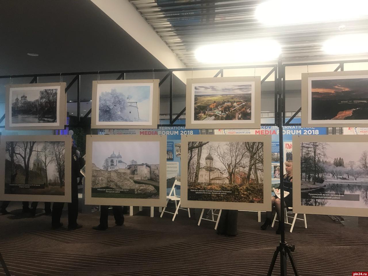 вошли конкурс псковских фотографов пейзажистов грамотном