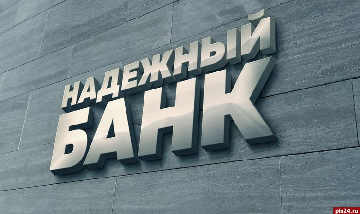 Названы самые надежные российские банки