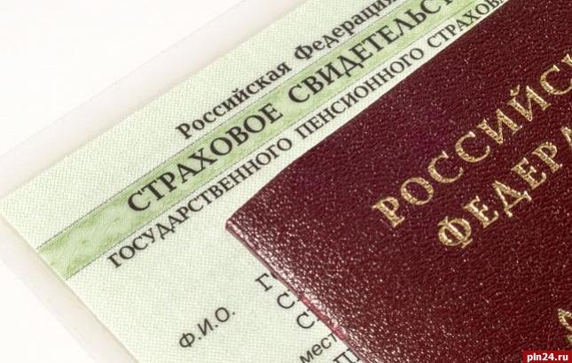 Загранпаспорт сделать в москве без регистрации