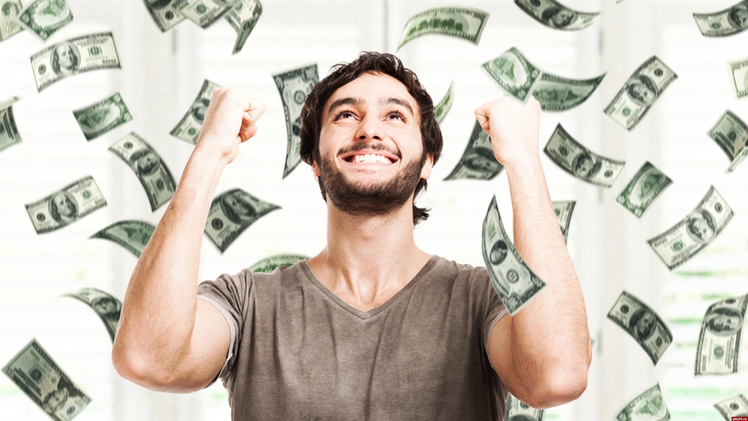 прослойкой радости, картинки про человека с деньгами дом