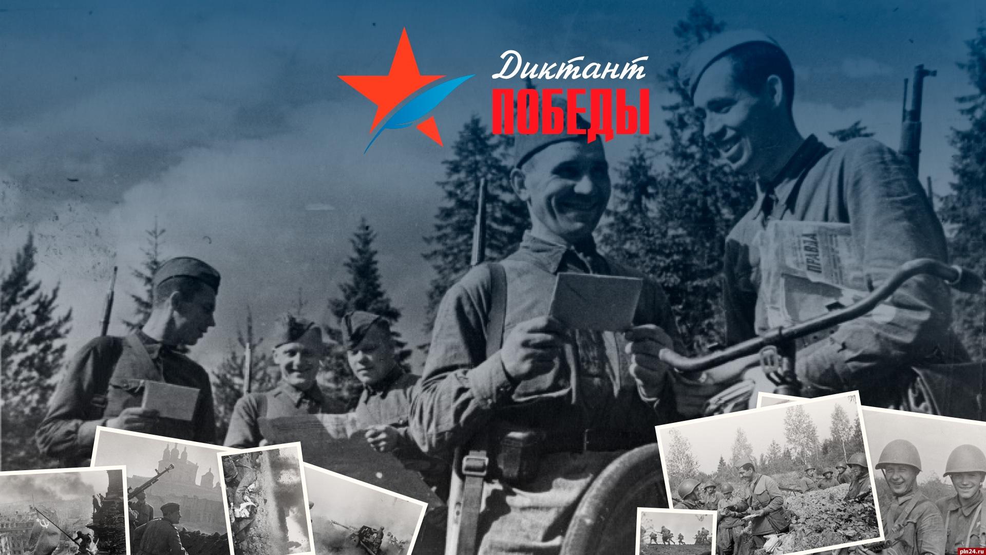 Регистрация ооо псковская область заполнить декларацию 3 ндфл лист ж1
