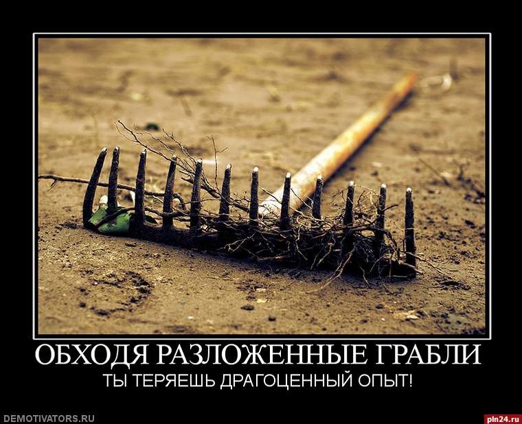 https://pln-pskov.ru/pictures/190919133458.jpg