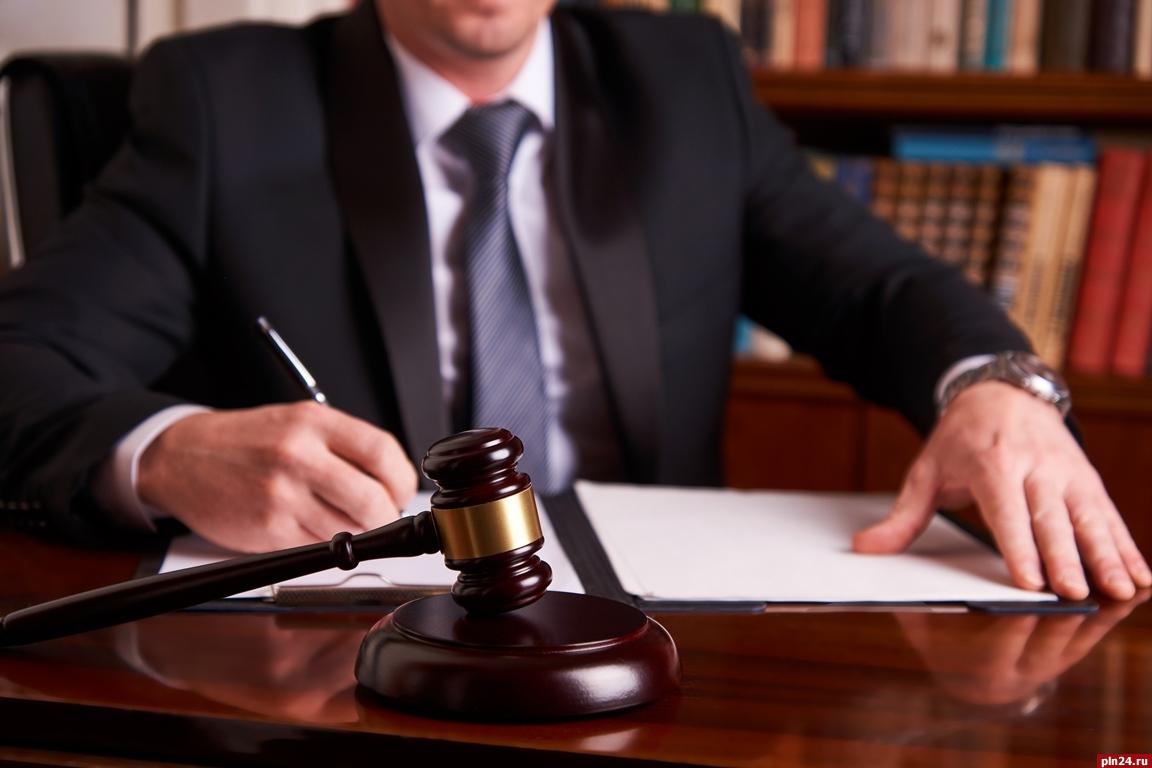 большинстве юридическая консультация картинки для презентации жемчуг