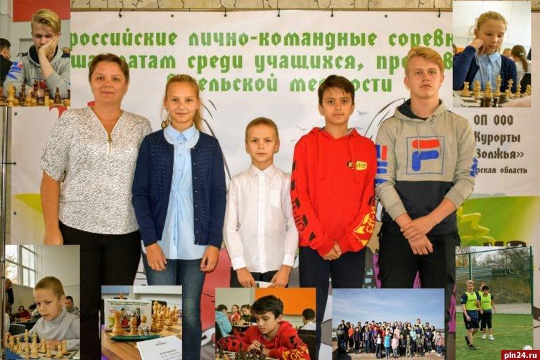 новости псковского района сегодня