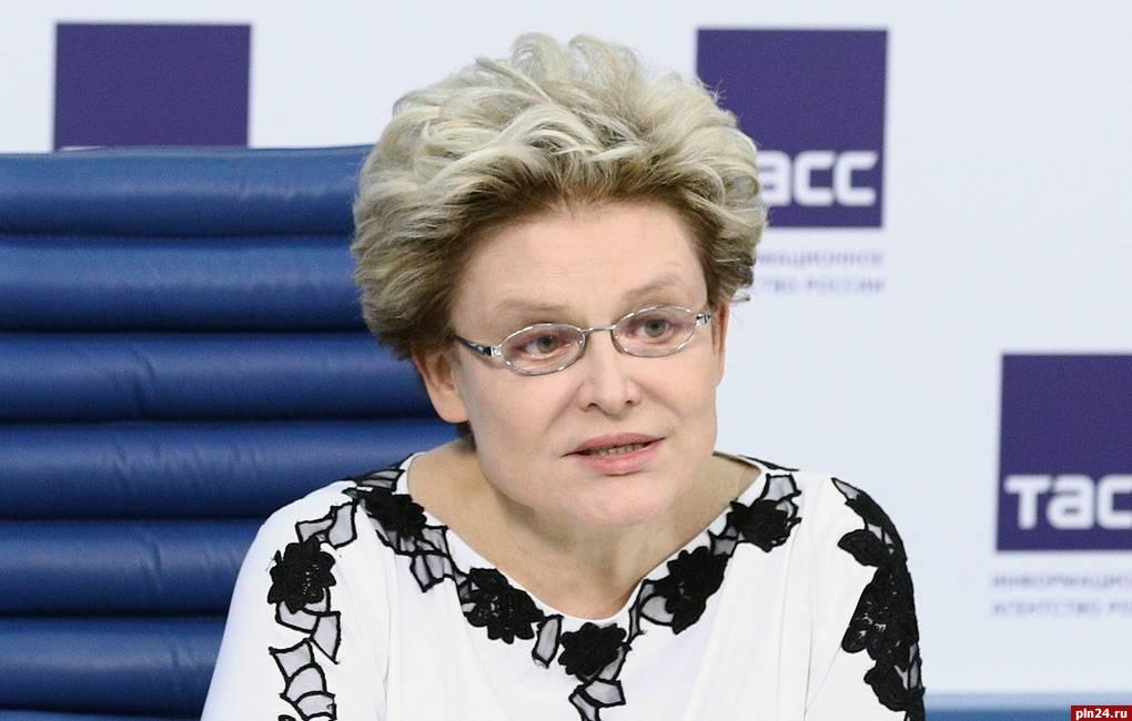 Елену МАЛЫШЕВУ ГОСПИТАЛИЗИРОВАЛИ с гипертоническим кризом ...