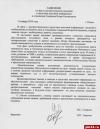 Депутат Псковского областного Собрания Игорь Смирнов настаивает на своей невиновности