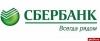 Сбербанк России предлагает новый вклад  «Юбилейный-170 лет»