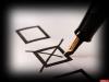 КПРФ отказано в регистрации кандидатов на выборах муниципальных депутатов во всех районах, кроме Гдовского