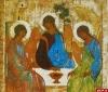 День Святой Троицы празднуют сегодня православные