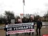 Защитить права некурящих требовали участники митинга в Пскове