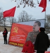В день конца света псковские коммунисты отметили день рождения Сталина