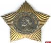 76-я дивизия награждена орденом Суворова