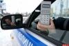 ГИБДД предлагает упростить себе проверку водителей на алкоголь