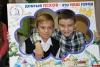 Псковские организации приглашают принять участие в благотворительной «VIP-лотерее» «Доброго Города»