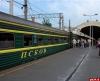 АО «ФПК» готово восстановить поезд Петербург - Псков в осенне-зимний период при полной компенсации расходов