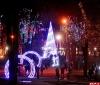 Сегодня пройдет повторный аукцион на проведение праздничных новогодних и рождественских мероприятий в Пскове
