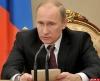 Путин заявил о скором завершении расследования дела о крушении A321 в Египте