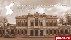 Представлена афиша постановок Пушкинского театрального фестиваля для детей и семейного просмотра