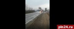 На трассе в Печорском районе загорелась машина. ВИДЕО