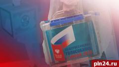 Что появилось в Псковской области в 2019 году благодаря нацпроектам. ЛОНГРИД