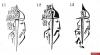 Оргкомитет взял за основу два варианта логотипа Года Довмонта