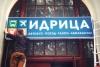 Готовится к открытию новый транспортно-пересадочный узел в поселке Идрица