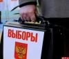 Избирательная комиссия утвердила протокол о результатах выборов в Псковское областное Собрание шестого созыва