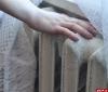 В учреждения здравоохранения Пскова подано тепло