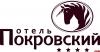 Встретимся в «Покровском»