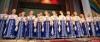Псковский русский народный хор подтвердил звание Заслуженного коллектива народного творчества