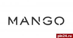 В псковском магазине MANGO идет сезонная распродажа