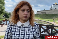 Псковских следователей поблагодарили за работу с организацией «Дети - наше будущее»