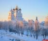 Псков вошел в топ-10 самых популярных у туристов городов России в Рождество