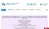 Открыт прием заявок на участие в X Общероссийском рейтинге школьных сайтов