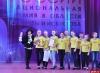 «Улыбка» и «Ивушки» из Пскова стали финалистами II национальной премии «Будущее России»