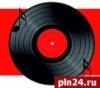 Псковская областная библиотека приглашает на заседание клуба филофонистов