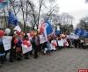 В Пскове состоялся митинг профсоюзов: «За достойную работу, зарплату, жизнь!»