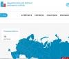 Десять псковских школ примут участие в Общероссийском рейтинге школьных сайтов
