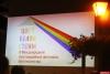 Фотофестиваль «Цвет белой стены» в 4-й раз пройдет в Пскове