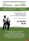 Концерт авторской песни пройдет в Пскове в рамках Международных краеведческих чтений