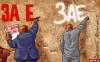 Битва за Псков: прием против лома