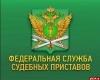 Псковские приставы пожаловались на своего начальника главному судебному приставу РФ Дмитрию Аристову