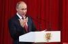 Главным творцом отечественной истории является народ - Путин