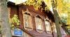 В Псковском областном доме ремесел пройдет День открытых дверей