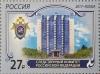 Следственный комитет получил почтовую марку