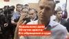 «Акценты» Донецкого: «Движ» за Навального, «адский» Шлосберг и родильная горячка